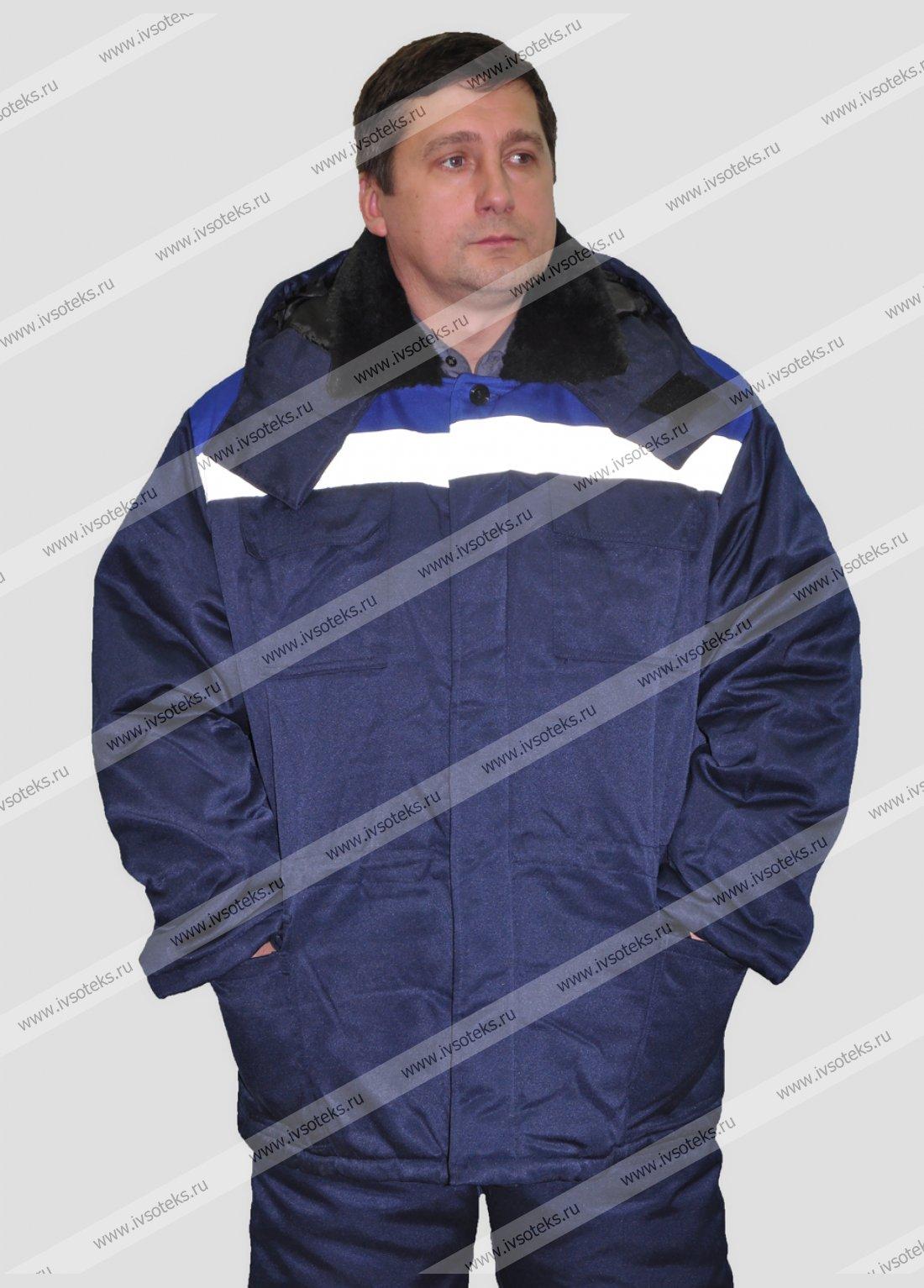 Куртка рабочая теплая зимняя
