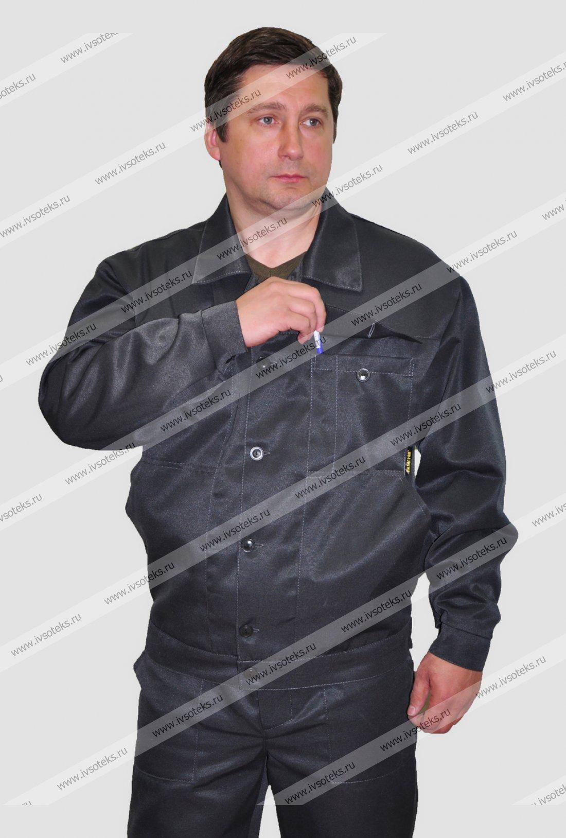 """Увеличить - костюм """"ТРУД"""""""