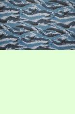 риунокс №200 серый
